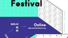 柏林台灣影展不畏疫情開幕  線上直播台灣9精彩國片