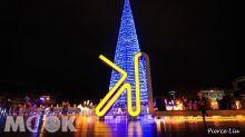 全台唯一環保聖誕樹 廣場變身夢幻歐洲國度