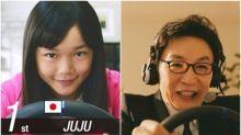 新片速報 日本最年輕女賽車手 11歲Juju鬥《GT Sport》