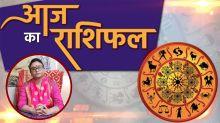 Aaj ka rashifal 16 September 2020 | Today's Horoscope | Dainik Rashifal