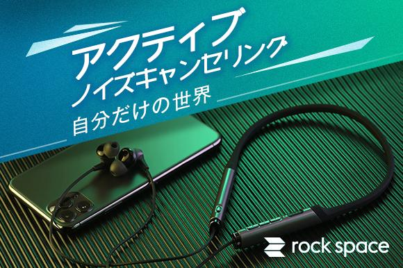 """Photo of Charging is Type-C, active noise canceling earphone """"B2"""" driven up to 8 hours-Engadget Japanese version"""