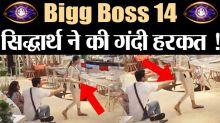 Bigg Boss 14: Siddharth Shukla & Pavitra Punia get CLOSER in house