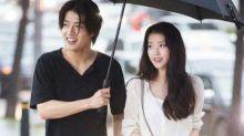 Kang Ha-neul denies dating IU