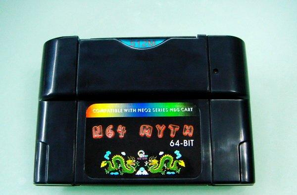 Neo Myth flash cart for N64 puts your ROMS where they belong (video)