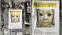 日本超恐怖「尋人啟事」 黑眼珠小童網民勁驚
