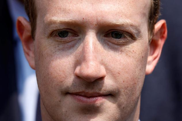 The UK refuses to give up on a Mark Zuckerberg privacy hearing