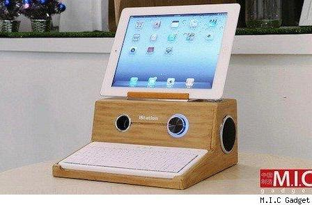 iStation iPad dock is retro-Apple cool