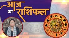Aaj Ka Rashifal 20 Oct 2020 | Today's Horoscope | Dainik Rashifal