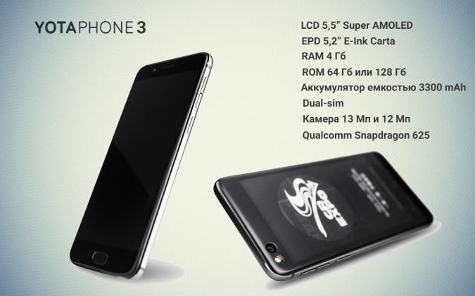 Yotaphone 3 offiziell vorgestellt