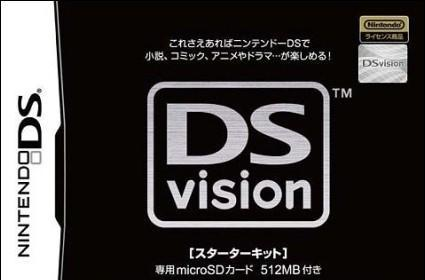 DSVision card available for import this week
