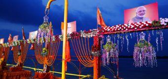 Ayodhya All Decked Up For Ram Mandir Bhumi Poojan Ceremony; See Pics