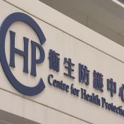 本港新增11宗新冠病毒確診均為輸入個案
