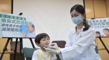 染流感或增新冠傳播風險 藥劑師學會倡學童接種噴鼻式疫苗