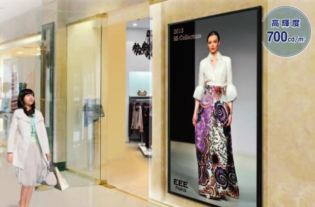 Sharp unveils bright, 90-inch LCD for uncannily life-sized signage