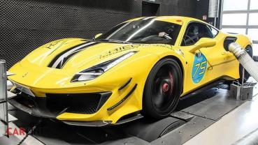 兩千萬元限量車「居然改了」!Ferrari 488 Pista「準千匹」豪改版首度現身