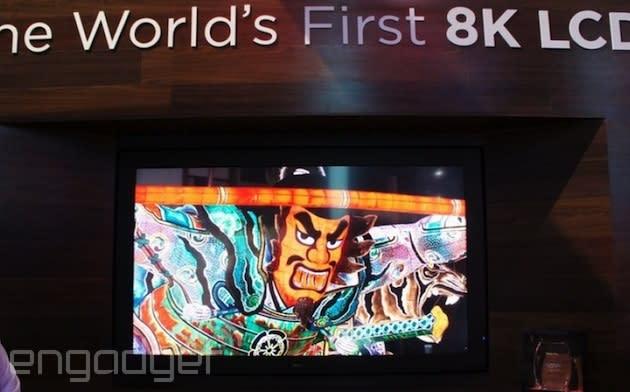 Sharp muestra la 'primera televisión 8K con 3D sin gafas del mundo'