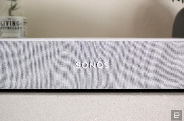 Sonos now has a 24-bit music streaming option