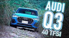 開著Q3去深山 ! AUDI Q3 40 TFSI 新車試駕