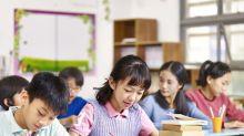 教育板塊強勢 3隻高教股一較高下