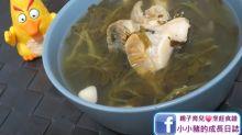 【湯水】清熱滋陰!西洋菜響螺瘦肉湯