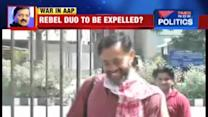 AAP: Showcause notices to rebel duo