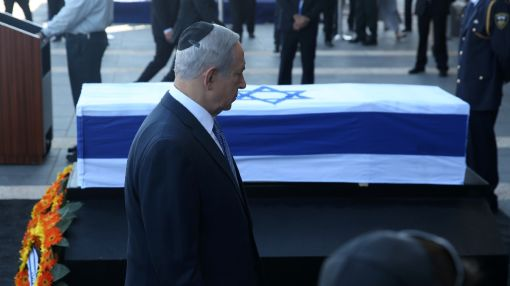 Israel begins paying last respects to Peres