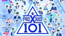 Mnet「Produce X 101」官方海報首次公開