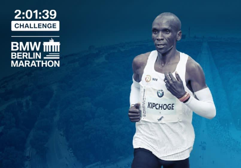 【賽事】柏林馬拉松 #20139挑戰,9/26、9/27 正式開跑!