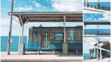 【超靚】日本網民分享超靚景 「下灘車站」藍天白雲無人車站