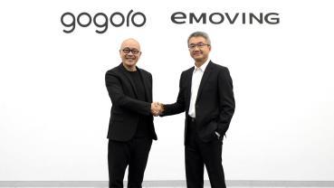 中華 eMoving 加入 PBGN 聯盟,首款換電車型 2021 年第四季現身