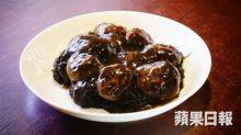 【冬菇貼士】中國品種比日本更腍滑 最後加桂花陳酒更香