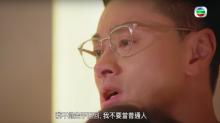王貽興專欄:渣男身邊女人不斷,問題出在女生的聖母情結!