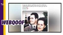That's Rahul Gandhi, Not Quattrocchi With Sonia Gandi in the Photo