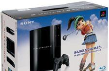 Hot Shots PS3 bundle cheaper than standalone console