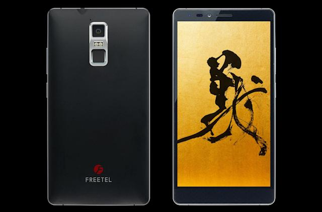 Engadget giveaway: Win a Samurai Kiwami smartphone courtesy of Freetel!