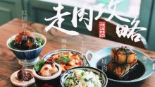 素食絕對唔Dry!香港3間素食自助餐推介 價錢超親民!