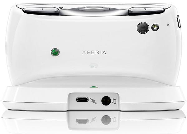 Sony Ericsson breaks out white Xperia Play, makes it an O2 exclusive in the UK