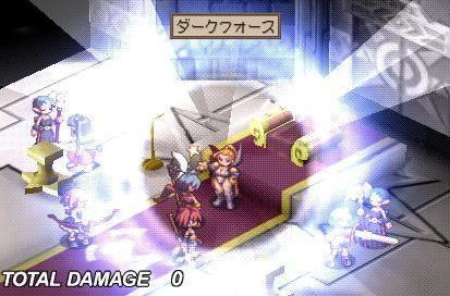 Disgaea for PSP gets new subtitle