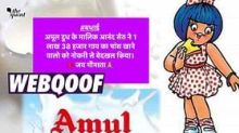 No, Amul Hasn't Sacked Over 1 Lakh Employees For Consuming Beef
