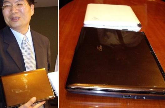 """ASUS Eee PC """"Ultimate"""" S101 revealed, and it's brown"""