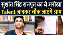 Sushant Singh Rajput Mirror writing video viral