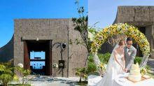名人婚禮熱點!鄭嘉穎陳凱琳跟其他明星都愛選這間酒店的原因