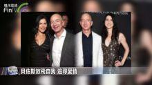 50歲帶仨娃,還能成功撬走世界首富,這女人不只是頂配版鄧文迪
