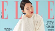 申敏兒最新封面畫報公開 示範最新春裝展鮮明魅力