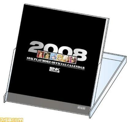SNK needs to save one of these calendars for themselves
