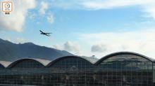 立會財委會通過45億元撥款 於機場三跑興建設施