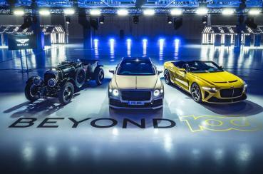 Bentley宣布2030年前全面電動化,大排量引擎終究成為歷史!
