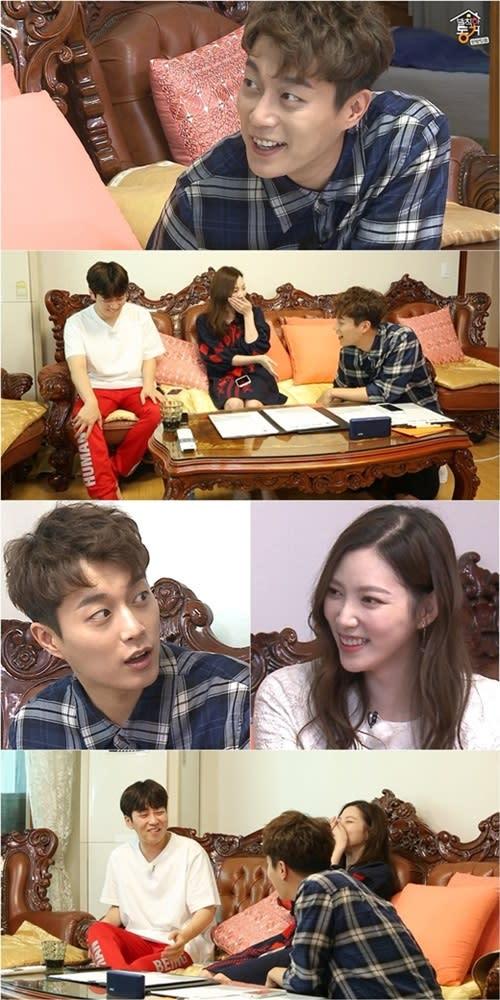 Living Together In Empty Room Yoon Doojoons Eyes Shake At Lim Ju