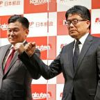 Rakuten's New Deal Is No Amazon Killer