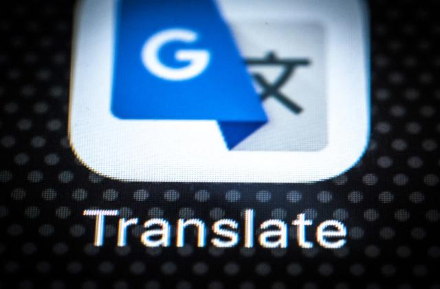 Google Translate for iOS can speak in your local accent